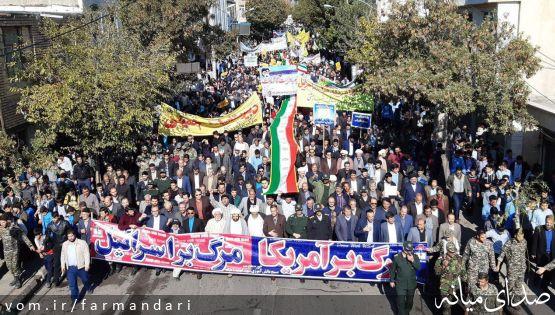تصاویری از حضور باشکوه مردم میانه در راهپیمایی یوم ا... 13 آبان