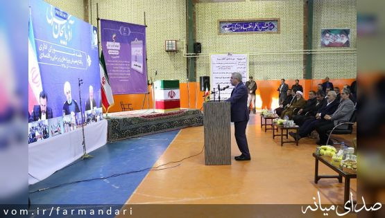 با حضور وزیر نیرو، نیروگاه بادی آقکند میانه افتتاح شد