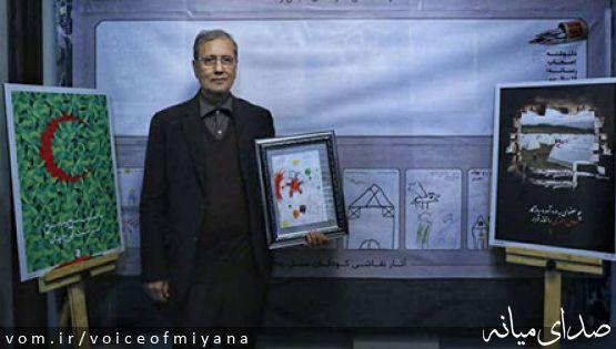 ربیعی، نقاشیِ کودکِ زلزلهزده ورنکشی را خرید
