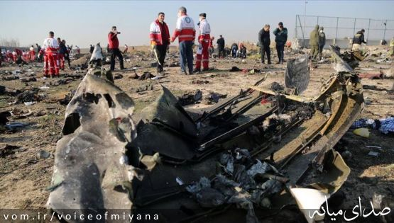 عذرخواهی صدای میانه بابت نشر اکاذیب سقوط هواپیمای اوکراینی
