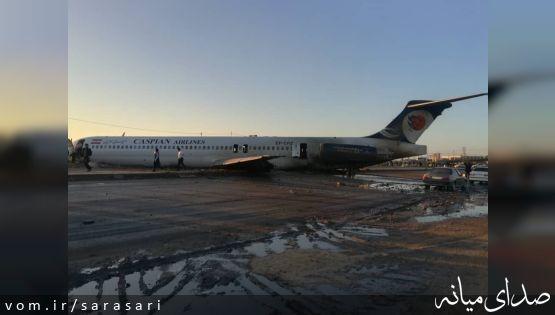 جزئیات تازه از خروج هواپیمای کاسپین از باند فرودگاه ماهشهر +تصویر