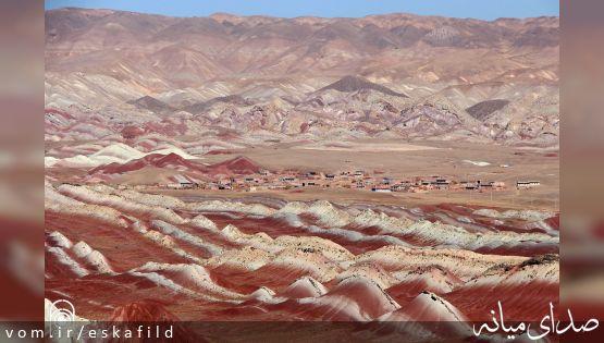 کوه های رنگی آلاداغلار میانه