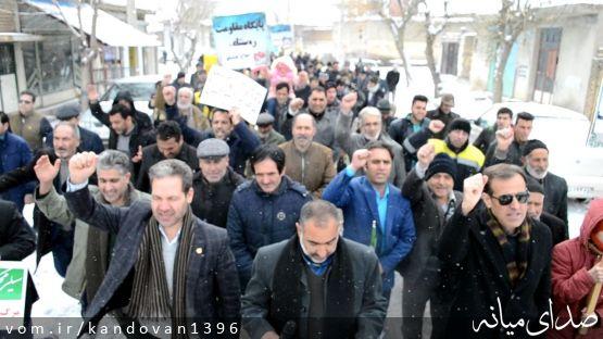 بخشدار کندوان در سالروز پیروزی انقلاب: وظیفه ماست با تلاش مضاعف خدمتگزار خوبی برای مردم باشیم/گزارش تصویری