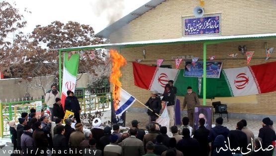 راهپیمایی آحاد مردم شهر آچاچی در یوم الله 22 بهمن  در  هوای سرد برفی و زمستانی+تصاویر