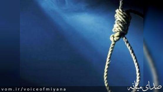 مرد نقاب دار میانه به دار مجازات آویخته شد