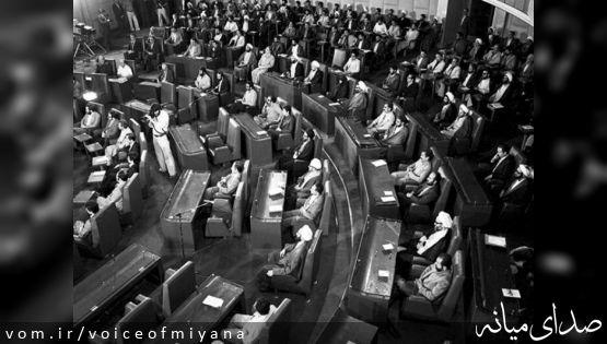 توصیف و خاطره مرحوم حججی از مجلس اول