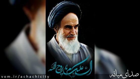 سالگرد رحلت ملکوتی رهبر انقلاب اسلامی ایران و قیام خونین  ۱۵ خرداد تسلیت باد