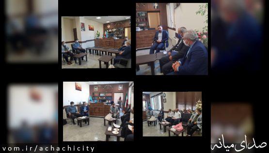 دیدار شهردار و اعضای شورای اسلامی شهر آچاچی با دادستان و رئیس دادگستری شهرستان میانه به مناسبت هفته قوه قضائیه