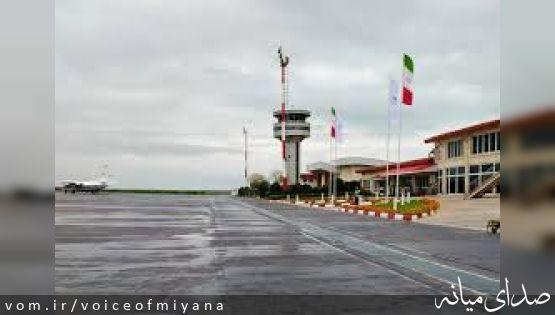 آغاز مطالعات احداث فرودگاه در سراب