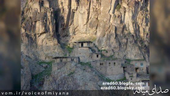 سفرنامه ای به روستای پلکانی کوبلان (کهبنان) شهرستان میانه و عکس های زیبا از آن