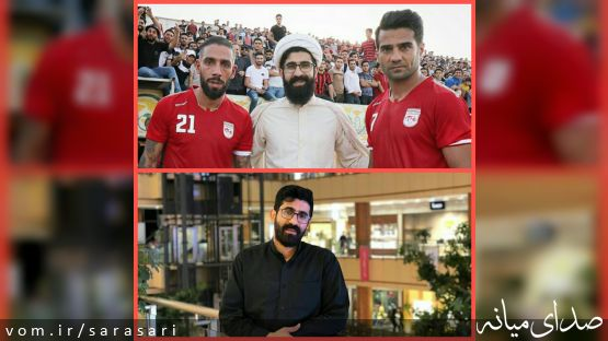 بهزاد عباسپور ،روحانی طرفدار تراکتور خلع لباس شد