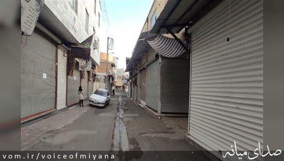 تصاویری از تعطیلی اصناف شهرستان میانه