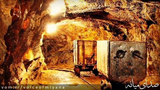 تامین مواد اولیه و معدنی کارخانه فروسیلیس خلخال از معدن شهرستان میانه