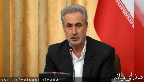 تعطیلی یک هفته ای ادارات در آذربایجانشرقی