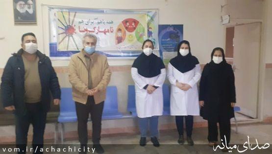 تبریک روز پرستار با حضور در مرکز بهداشتی و درمانی شهر آچاچی