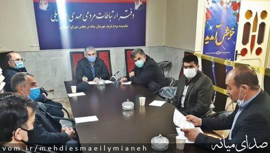 دیدار شورای اجرایی انجمن مهرانه میانه با اسماعیلی نماینده مردم شهرستان در مجلس