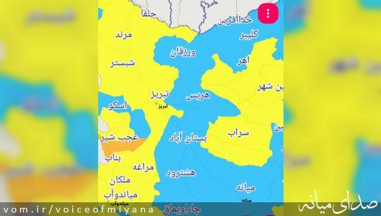 آخرین رنگ بندی کرونا در میانه و آذربایجانشرقی؛ افزایش شهرستان های زرد ،تداوم وضعیت آبی میانه