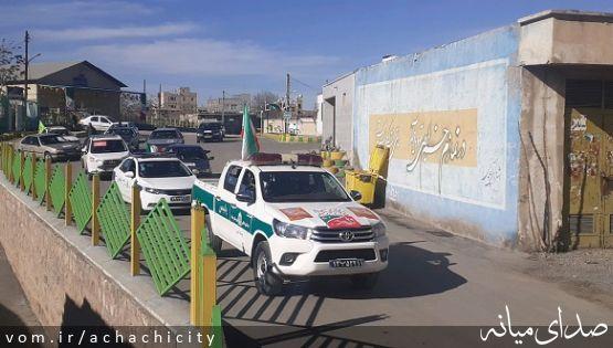 رژه خودرویی در شهر آچاچی به مناسبت یوم الله ۲۲ بهمن