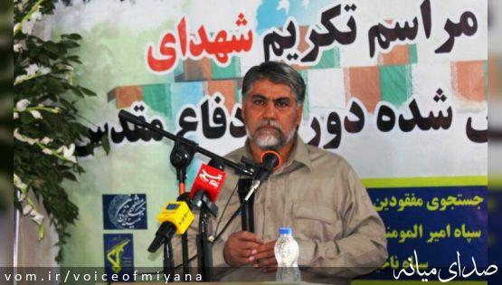 شهادت علیرضا گلمحمدی، از نیروهای تفحص در کشور عراق +تکمیلی