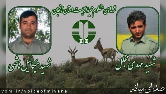 یکی از عاملان شهادت محیطبانان زنجانی اهل میانه است