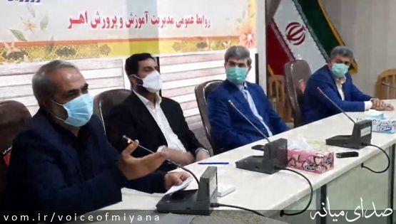 احیای مرکز تربیت معلم در شهرستان میانه