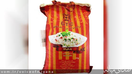 """اطلاعیه ثبت نام """"برنج هندی"""" و """"قند"""" تنظیم بازار در شهرستان میانه"""