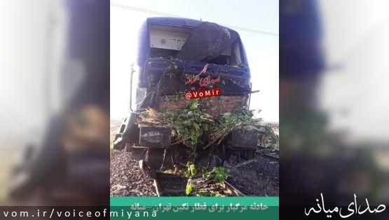 حادثه مرگبار برای قطار نگین تهران-میانه