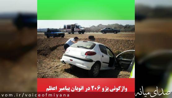 واژگونی پژو در اتوبان زنجان-تبریز با سه مصدوم