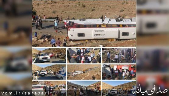 اتوبوس سانحه دیده تحت پوشش هیچ شرکت حمل و نقلی نبود