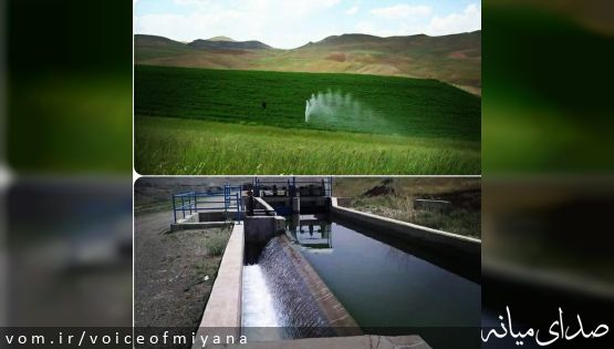 اجرای ۲۶۰۰ هکتار از اراضی شبکه اصلی پایاب سد آیدوغموش با فاینانس