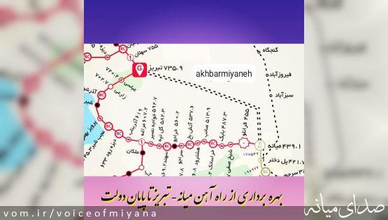 بهره برداری از راه آهن تبریز- میانه تا پایان دولت