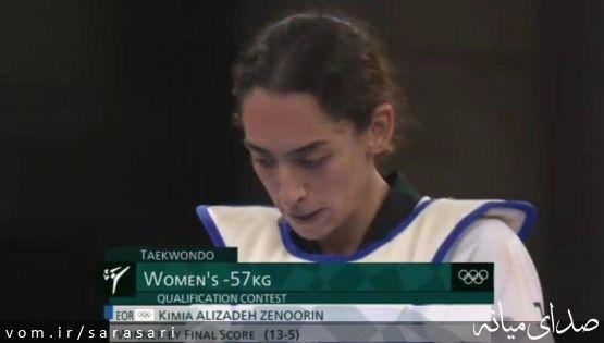 انتقاد از گزارش صداوسیما از مسابقه ورزشکار ایرانی و کیمیا علیزاده