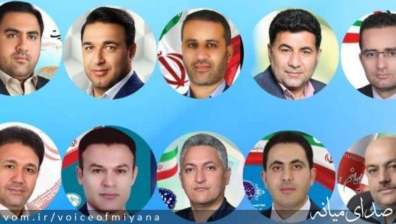 سایه ابطال یا اصلاح بر سر صندوق های انتخابات شورای شهر میانه