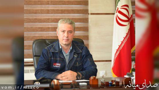 پیام تبریک سرپرست مجتمع فولاد میانه به مناسبت هفته دولت و روز کارمند