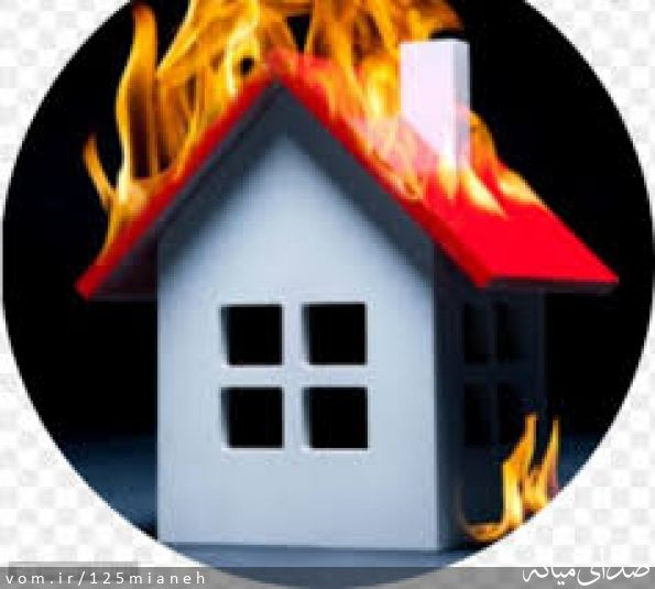تصویر سازمان آتش نشانی میانه