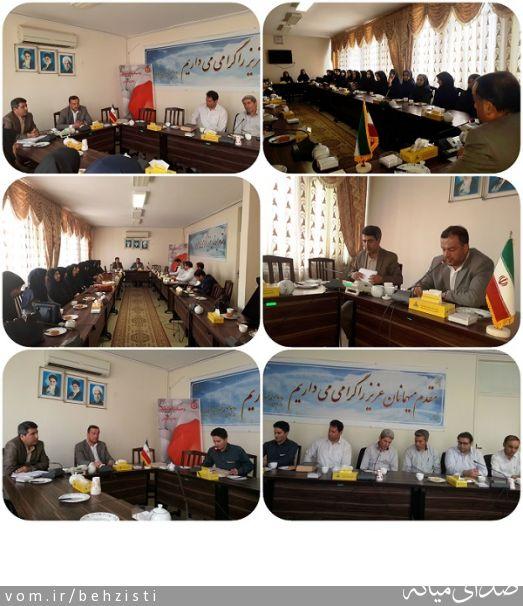 تصویر روابط عمومی اداره بهزیستی شهرستان میانه