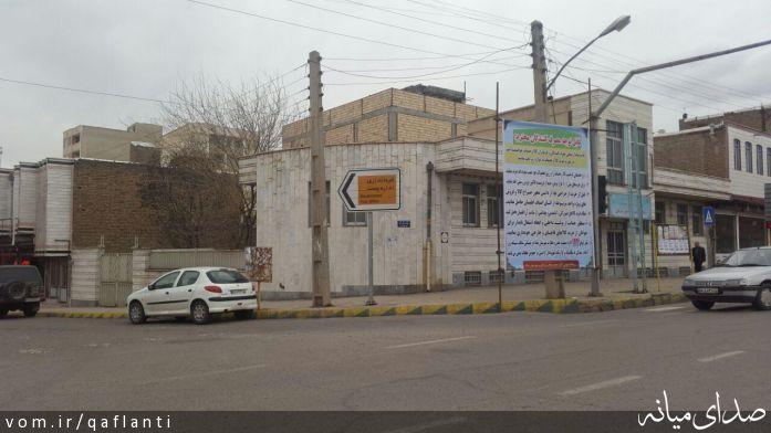 تصویر حسین پوربهرامی