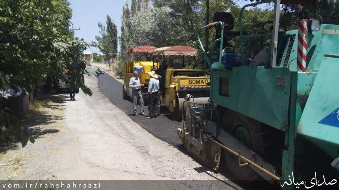 تصویر روابط عمومی راه و شهرسازی میانه
