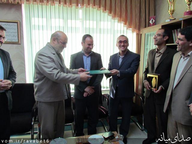 تصویر دانشگاه پیام نور مرکز میانه